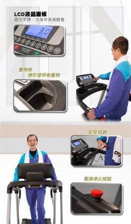 【線上體育】岱宇國際 銀髮族家用健走機LW80