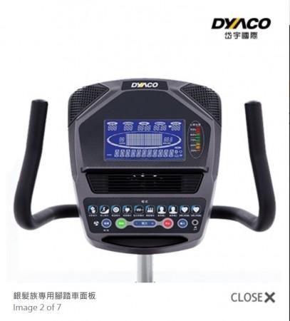 【線上體育】岱宇國際 銀髮族椅式腳踏車LR220