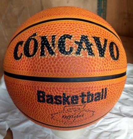 【線上體育】CONCAVO 籃球 B7 仿皮(戰紋) #7號球