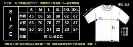 【線上體育】The Mountain 短袖T恤 L號 墮落天使 TM-101395.jpg