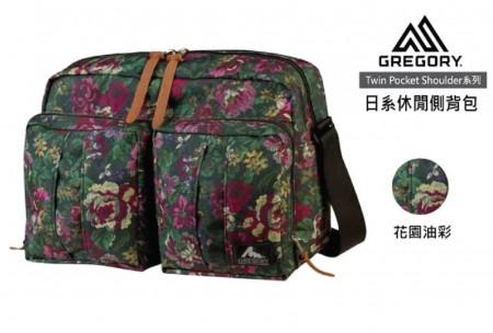 GREGORY 5.5L TWIN POCKET斜背包 花園油彩, S 【線上體育】 GG65358-0511