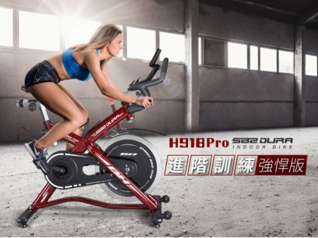 【線上體育】BH H918Pro SB2 DURA 飛輪車 飛輪健身車