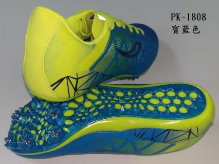 【線上體育】孔雀牌 PK-1808 寶藍 田徑釘鞋 路跑釘鞋 1雙
