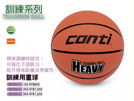【線上體育】】Conti 訓練用重球 1KG TB700+1