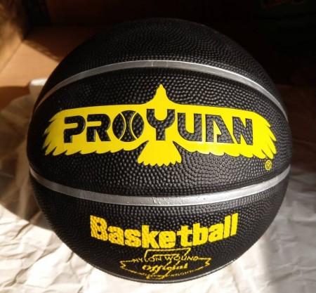 【線上體育】YL 籃球 B7 黑 深溝  #7號球