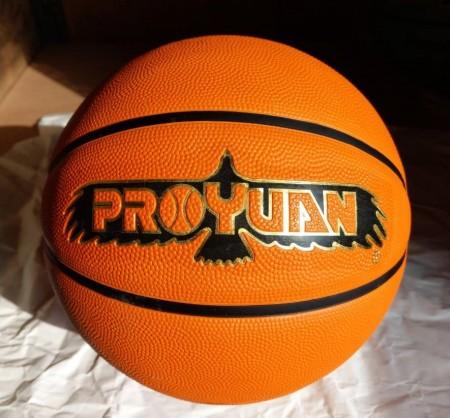 【線上體育】YL 籃球 B7 柑 深溝 #7號球