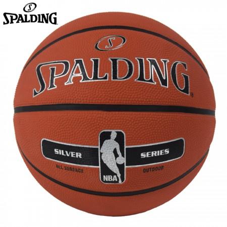 【線上體育】SP籃球 SPA83568 銀色NBA 5號球 -F0073