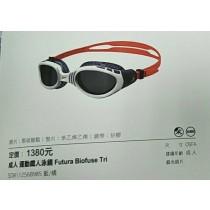 【線上體育】speedo 成人運動鐵人泳鏡 Futura Biofuse Triathlon 藍橘 SD811256B985