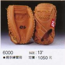 """【線上體育】DL-6000 捕手套 13""""A215"""