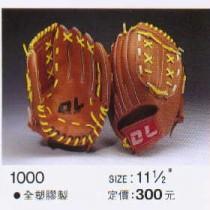 【線上體育】DL-1000全膠手套  國小.國中專用A240