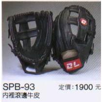 【線上體育】DL-SPB-93 內野壘球用手套A244