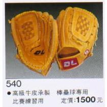 【線上體育】DL-540 棒球手套A260