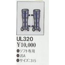 【線上體育】MIZUNO BELGARD UL-320 裁判護腳A311