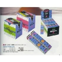 【線上體育】NITTAKU桌球三星球(黃)38mm 3入 日本製D761