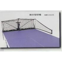 【線上體育】樂吉牌桌球發球機 40MM 2040型D831011