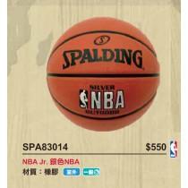【線上體育】SP 籃球 NBA SPA83014 SILVER #5