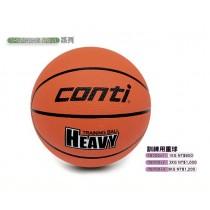 【線上體育】Conti 訓練用重球 1KG TB700+1