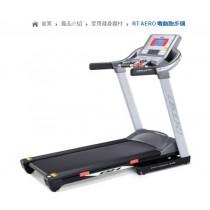 【線上體育】BH G6415T  RT Aero電動跑步機 F1L3390800
