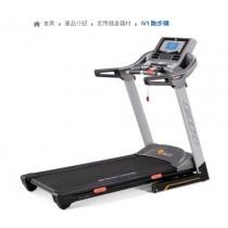 【線上體育】BH G6421B RT Aero PrO 電動跑步機L3390906