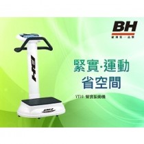【線上體育】BH 緊實振動機  YT10L417