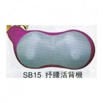 【線上體育】BH 抒腰活背機  SB15L418