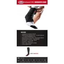 【線上體育】McDavid 極輕量綁帶式護踝 S MDA00195BK02