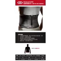 【線上體育】McDavid 進階款護腰/背 L MDA00495BK04