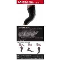 【線上體育】McDavid 進階蜂巢式長護膝 XL 黑色 MDC6446XBK05