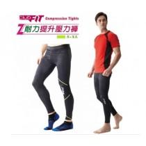 【線上體育】clubfit男-耐力提升九分壓力褲-螢綠縫線(延肌耐力/減緩乳酸堆積) 送搖擺鈴