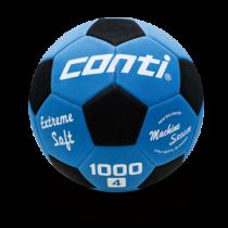 【線上體育】CONTI 4號軟式安全足球 藍/黑