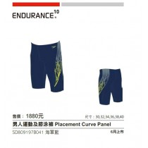 【線上體育】男人運動及膝泳褲 SPEEDO PLACEMENT CURVE PANEL 海軍藍36