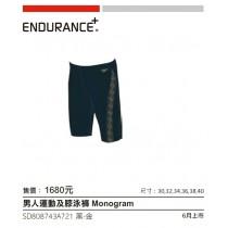 【線上體育】男人運動及膝泳褲 speedo fit SPLICE 黑藍36