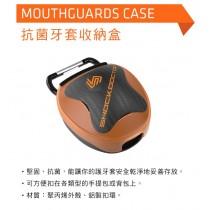 【線上體育】SHOCK DOCTOR抗菌牙套收納盒橘色