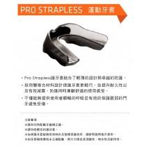 【線上體育】SHOCK DOCTOR Pro Strapless護牙套黑色