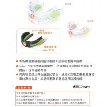 【線上體育】SHOCK DOCTOR 專業籃球運動牙套透明