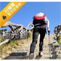【線上體育】dyaco岱宇醫療用手杖_SW880 銀