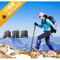 【線上體育】dyaco岱宇醫療用手杖_SW880 黑