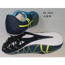 【線上體育】孔雀牌 PK-1919 天藍綠 田徑釘鞋 路跑釘鞋 1雙