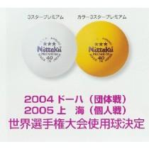 【線上體育】NITTAKU桌球三星40MM3入日本製 橘黃色或白色,共二色(3顆一盒)