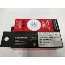 【線上體育】NITTAKU桌球三星(白)40+ 3入(日製)新材質-D761407
