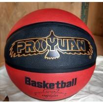 【線上體育】YL 籃球 B7 黑紅 深溝 #7號球