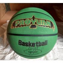 【線上體育】YL 籃球 B7 綠 深溝 #7號球