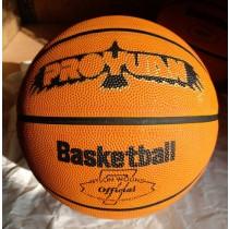 【線上體育】YL 籃球 B7 仿皮 深溝 #7號球