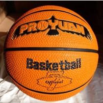 【線上體育】YL 籃球 B7 仿皮 米粒戰紋 #7號球